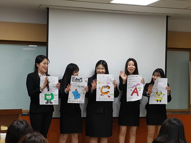 FY`18 스피드심사13기 입문과정 [교육 및 New START] - 발표사진01