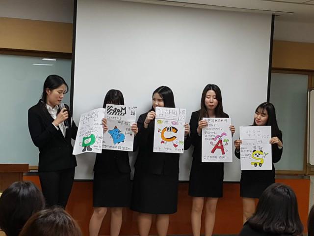 FY`18 스피드심사13기 입문과정 [교육 및 New START] - 발표사진03