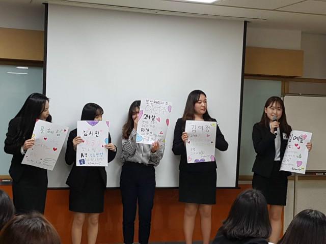 FY`18 스피드심사13기 입문과정 [교육 및 New START] - 발표사진04