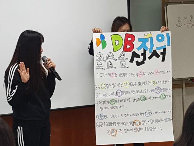FY`18 스피드심사13기 입문과정 [교육 및 New START] - 발표사진06
